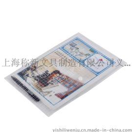 厂家直销 易立高W209C文件袋 透明A4资料袋 16丝按扣文件袋批发