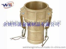 C型黄铜快速接头 水带软管接头