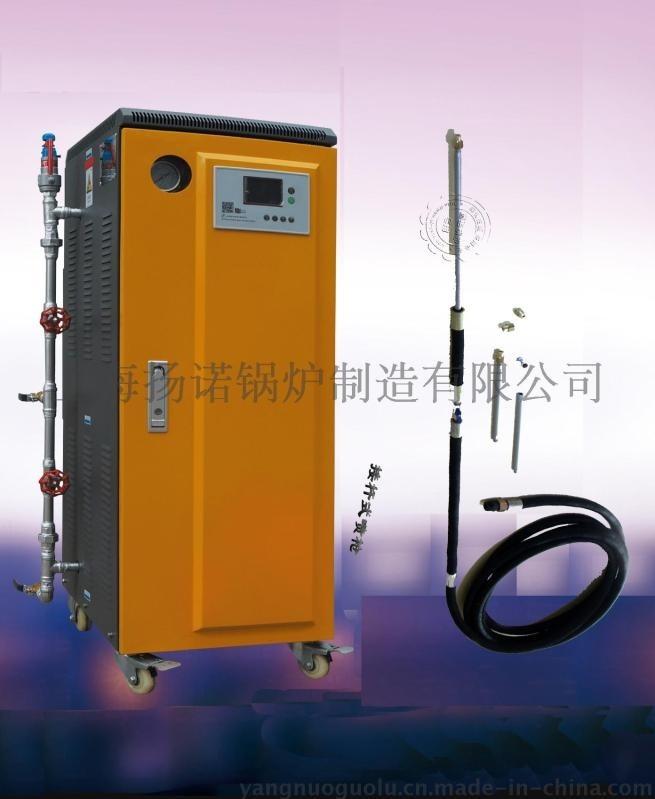 食品机械清洗灭菌用高温高压蒸汽清洗机 上海厂家直销 全自动电蒸汽清洗机