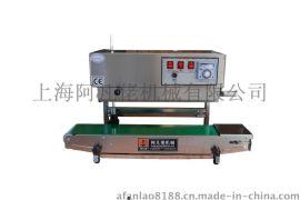 上海阿凡佬SF-150LW 不锈钢立式薄膜钢印封口机