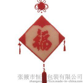 DIY立体串珠 家居婚庆 装饰品 摆件礼物 招财风水 金张掖手工艺品 创意中国福