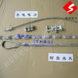 adss opgw光缆用预绞式耐张金具耐张线夹耐张串价格