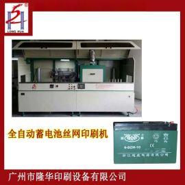 广东LH-DDC胶体电池丝印加工**全自动平面丝印机