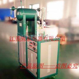 【新品推荐】导热油炉电加热器 卧式电加热器 全自动电加热器