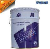 【卓月油漆】冷噴鋅 新型鋼結構重防腐塗料 無機矽富鋅漆