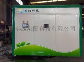 农村生活垃圾全自动处理设备—建设美丽新农村的有效保证