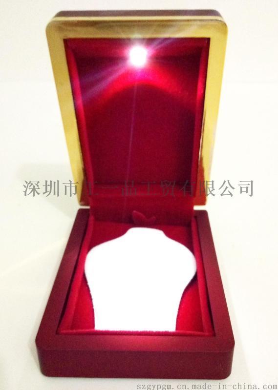 定制礼品盒 珠宝首饰盒 LED灯音乐饰品盒,  吊坠盒