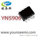 60V转5V或3.3V/0.5A高压直流电源芯片
