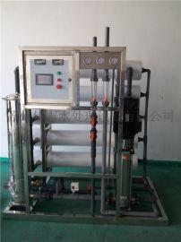 浙江纯水设备_精密电子超纯水设备_工业纯化水设备