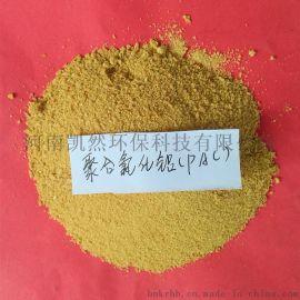 丹東水處理主要聚合氯化鋁
