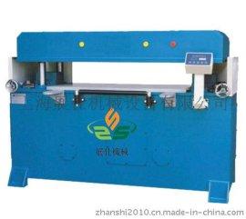 ZS-冲床 精密四柱油压裁断机 吸塑裁切机