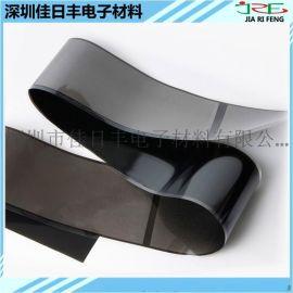 佳日丰专业生产人工石墨膜 高导热石墨膜 手机散热石墨片