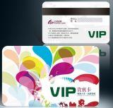 西安储值卡制作 餐饮业储值消费卡制作 饭店储值卡订做