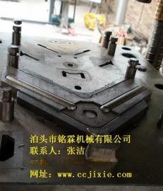 角码模具定做、冲床模具厂家、铭霖机械常年现货供应