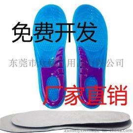 供应部队军训多功能运动软鞋垫 SEBS减震篮球足球可裁剪减震鞋垫
