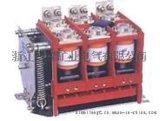 GHZ-630低壓真空隔離換向開關
