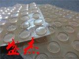 透明硅胶自粘脚垫,透明防滑硅胶脚垫