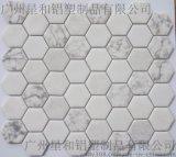 六邊形玻璃馬賽克GY008
