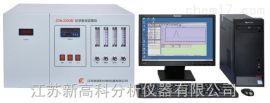 高科ZDN-2000化学发光定氮仪