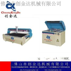 佛山切割机价格,水刀切割机,龙门式切割机,瓷砖水刀切割机工厂