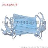 深圳防霧霾口罩圖片 防霧霾口罩生產廠家 防霧霾口罩價格