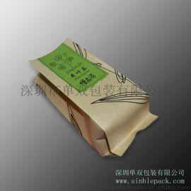 """厂家生产推荐""""慢森活""""热销牛皮纸风琴袋三层复合印刷精致"""
