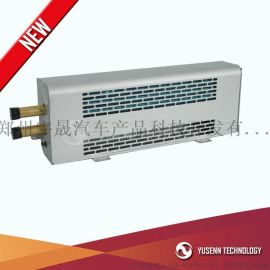 电散热器 宇晟电散热器