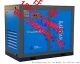 濟寧開山牌變頻節能工業空壓機銷售維修保養