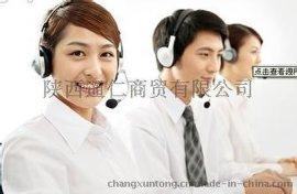【低价来袭】电销外呼管理系统:西安呼叫中心