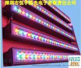 深圳24W洗牆燈價格深圳24W洗牆燈廠家