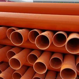 PVC-C电力电缆保护管 济南电力管供货单位 110mm通用电力管