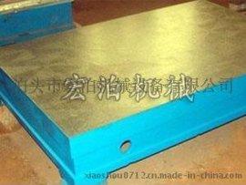 哈尔滨1米x1.5米划线平板价格