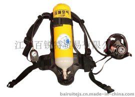 船用电子声光报**器 DF-RHZK带声光报**呼吸器 CCS证书呼吸器