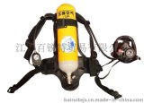船用電子聲光報警器 DF-RHZK帶聲光報警呼吸器 CCS證書呼吸器