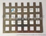 18650电池支架专用镍片,万能组合镍片,7并多串镍片,动力电池镍片