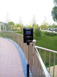 浙江游乐场刷卡消费机,游乐园**会员收费系统