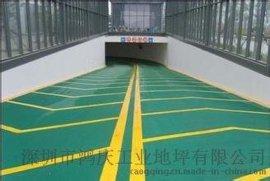 惠州厂房地坪漆修补价格,深圳环氧砂浆防滑坡道地坪施工