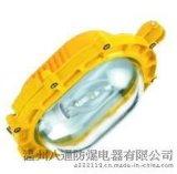 FC8120內場強光防爆燈