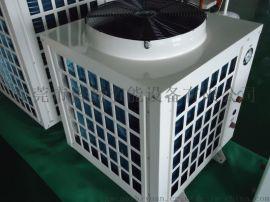 供应格瑞沃商用空气能热泵热水器 酒店宾馆集中供热水**热源选择