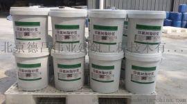 环氧修补砂浆|环氧树脂砂浆|高强聚合物环氧砂浆