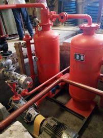 華冠 冷凝水回收設備 凝結水回收裝置冷凝液回收 蒸汽回收機廠家