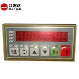 衆智達MS-100步進電機控制器 可編程 運動控制器