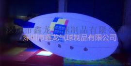 发光4米PVC升空飞机模型 飞艇飘空氦气球 定制大型充气空飘氦气球