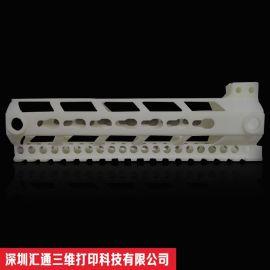 3D打印服务 工业级SLA激光打印 高精度快速成型 手板模型打样
