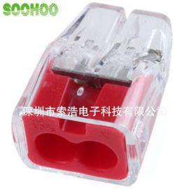 【原装**】美国IDEAL30-1032 插接式连接器 照明、装修工业专用
