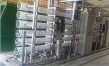 供应舟山【白酒勾兑用水设备】去离子水设备