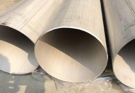 304不锈钢流体输送焊管 从化SUS304工业不锈钢管 DN200不锈钢管