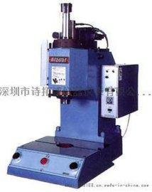 FUJICON台式液压冲压机AP-1M