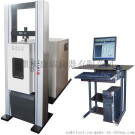 WDW-50A电子式万能试验机重庆电子高低温拉力试验机