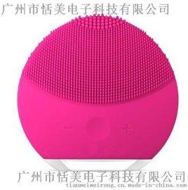 恬美Tianmei硅胶mini洁面仪全身防水洗脸机
